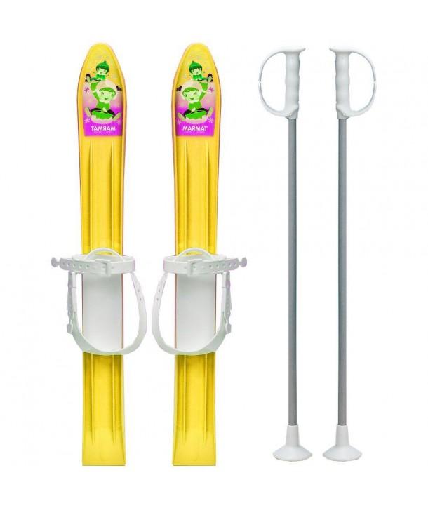 Skiuri copii 60 cm - Marmat - Galben