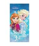 Prosop Frozen 70x140 FRO 09